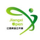 2016江西网球公开赛