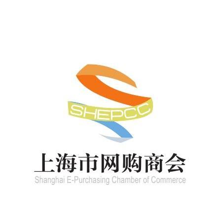上海市网购商会