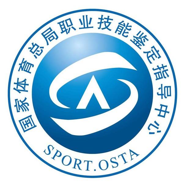 云南省健身教练培训