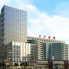 上海市东方医院科研