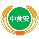 中食安食品安全科技服务有限公司