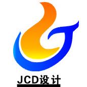 江西省化学工业设计院赣州分院