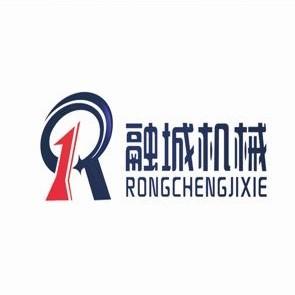 黑龙江省融城机械制造有限公司