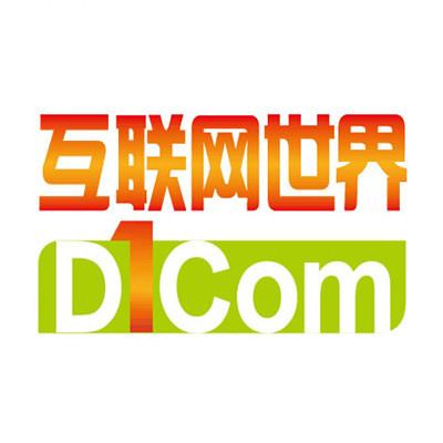 互联网 世界D1com
