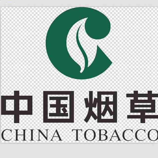 云南省烟草公司西双版纳州公司