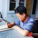 王龙虎书法网头像图片