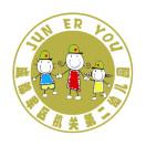 成都军区机关第二幼儿园