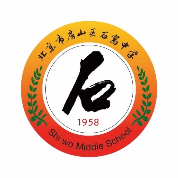 北京市房山区石窝中学