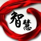 china_weizhihui