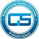 北京外国语大学研究生院