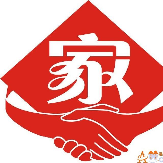 云南省好帮手家政公司