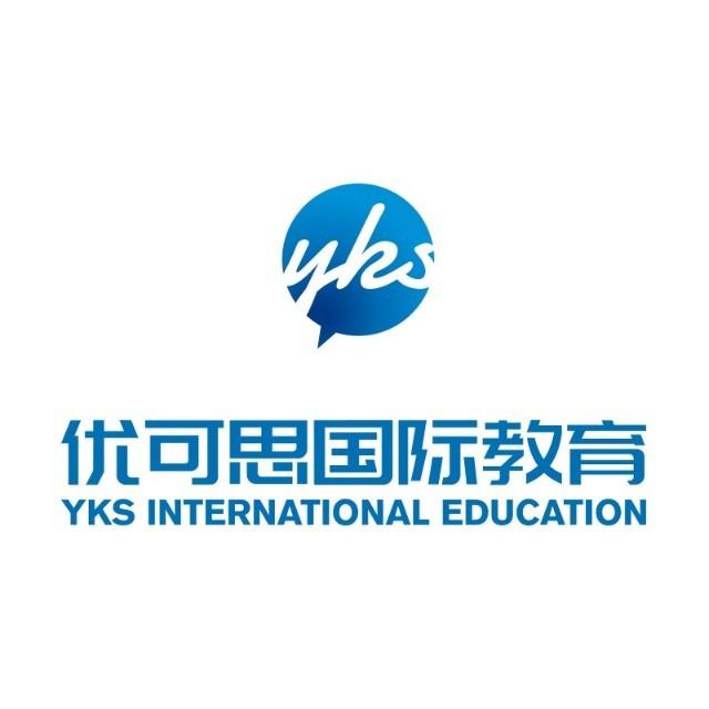 优可思国际教育