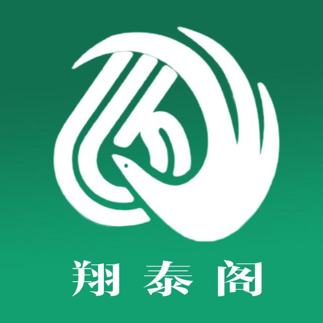 重庆市渝北区翔泰阁