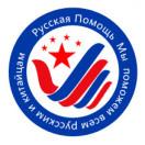 俄罗斯伯马西