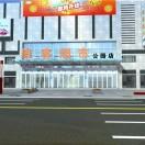 维客超市沧口公园店