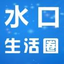 惠州水口生活圈