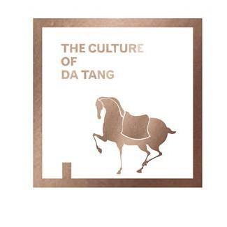 大唐文化广场头像图片