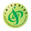 上海之春国际音乐节