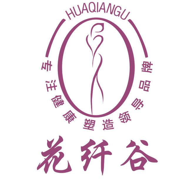 香港花纤谷国际连锁