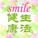 微笑生活馆