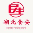 湖北省食品安全公众服务平台