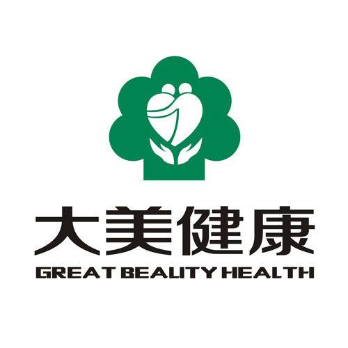 江西省大美健康医疗有限公司