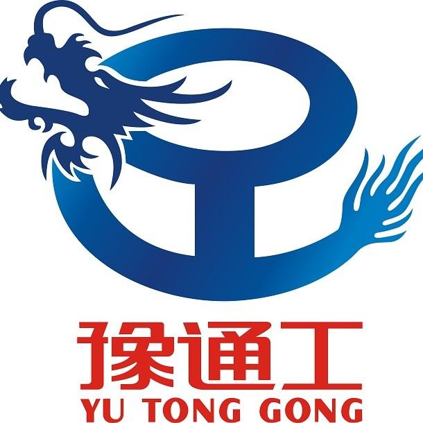 河南省通信工程局有限责任公司