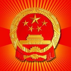 陕西省公务员考试权威资讯