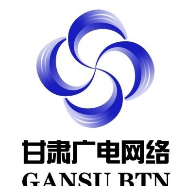 舟曲广电网络公司
