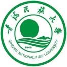 青海民大就业指导中心