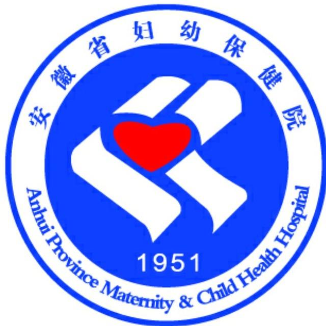 安徽省妇幼遗传中心