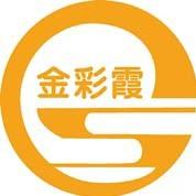 湖南省湘绣研究所