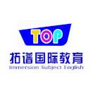 丰城拓谱国际教育