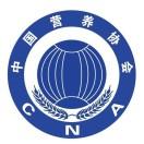 CNA杭州下城分会