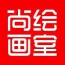 天津尚绘美术培训画室