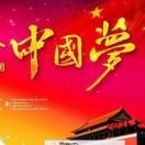 福建省青少年文学艺术联盟
