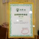 桂林檀香文化馆