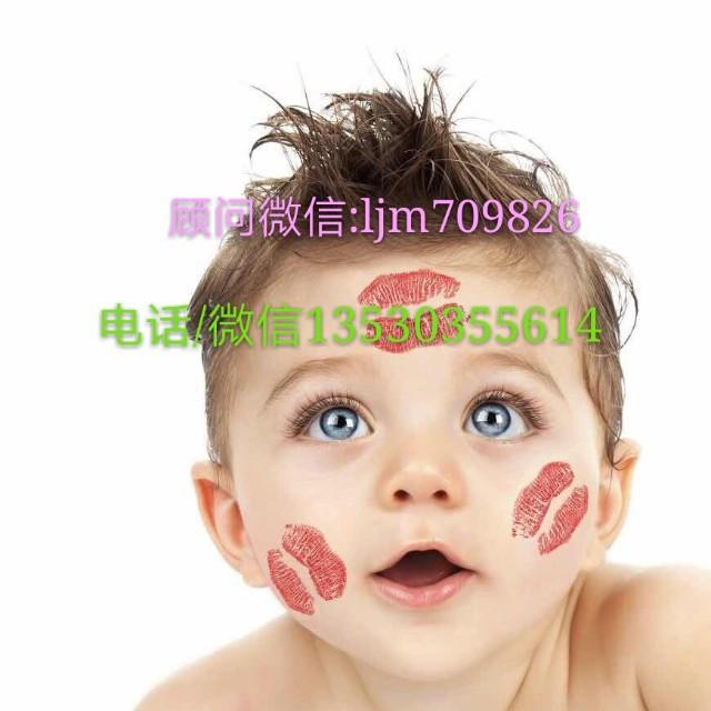 香港DNA性别检测中心