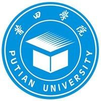 莆田学院图书馆
