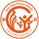 天津市滨海新区塘沽朝阳小学