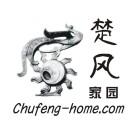武汉楚风家园会议服务有限公司