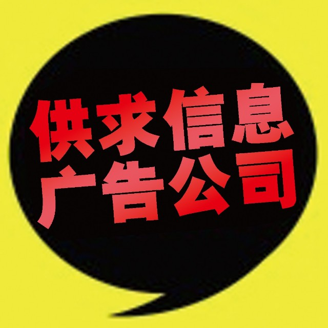 吉林省抚松供求世界
