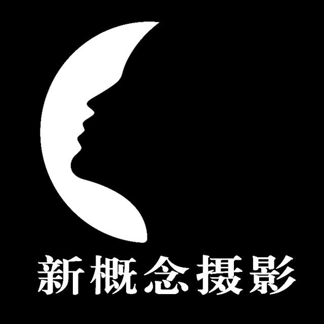 台州新概念摄影头像图片