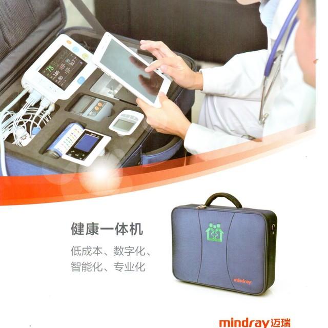 河南省健康一体机服务