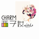 charm西子妆