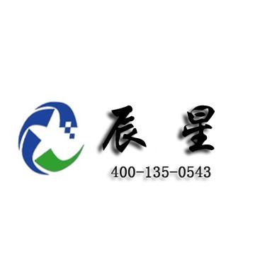 山东省博兴县辰星钢铁有限公司