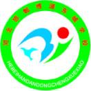 邯郸博源东城小学