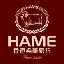 香港希美家纺揭阳旗舰店