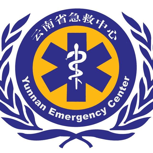 云南省急救中心订阅号