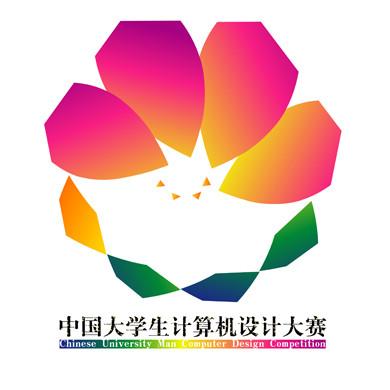 黑龙江省级赛